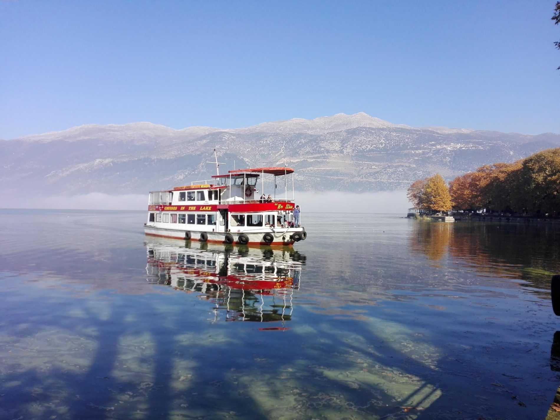 Griechenland Urlaub  Iioannina